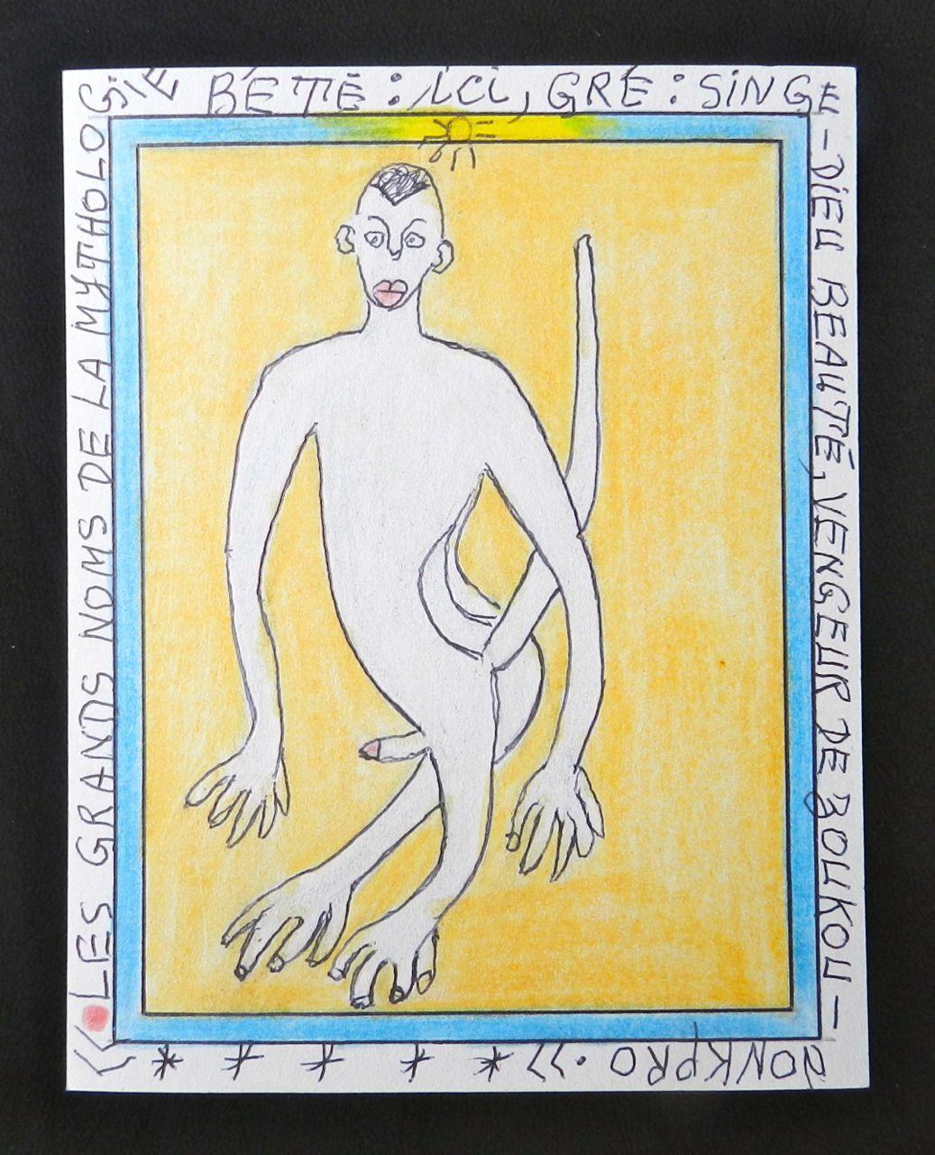 Mythologie Bété - Gré - Frédéric Brûly Bouabré - Dessin