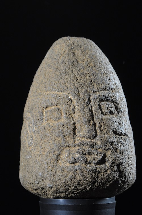 Tete votive en pierre Akwanshi - Ekoi - Cross River  - Nigeria