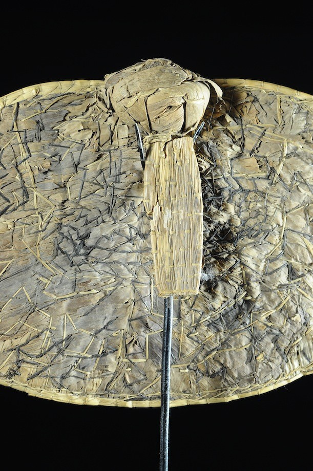 Cache fesses en feuilles Negbé Nekbwé - Mangbetu - RDC Zaire