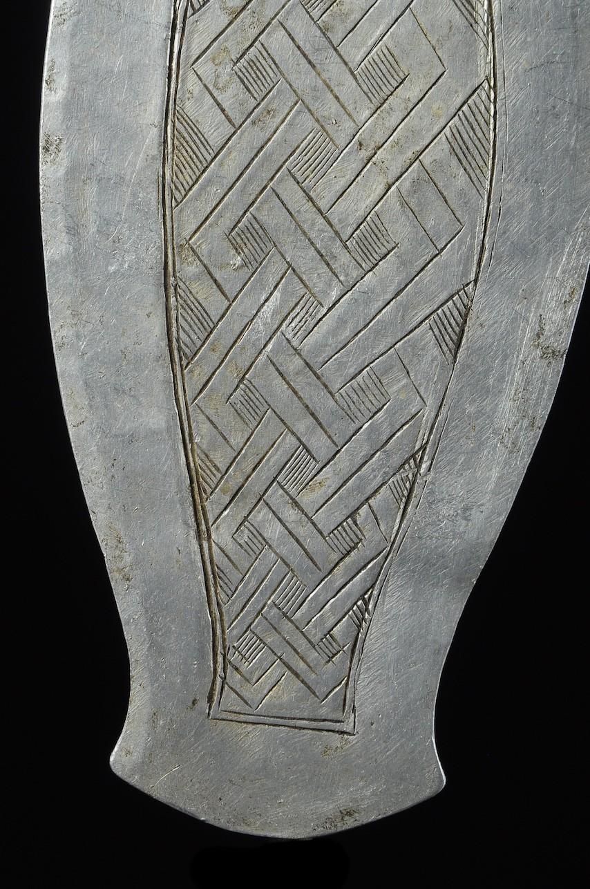 Couteau Glaive Ikul Aluminium - Kuba / Bakuba - Rdc Zaire