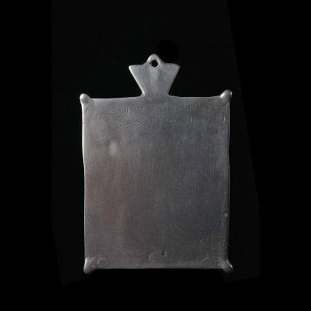 Tablette Coranique Wa Laka en aluminium - Mossi - Burkina Faso