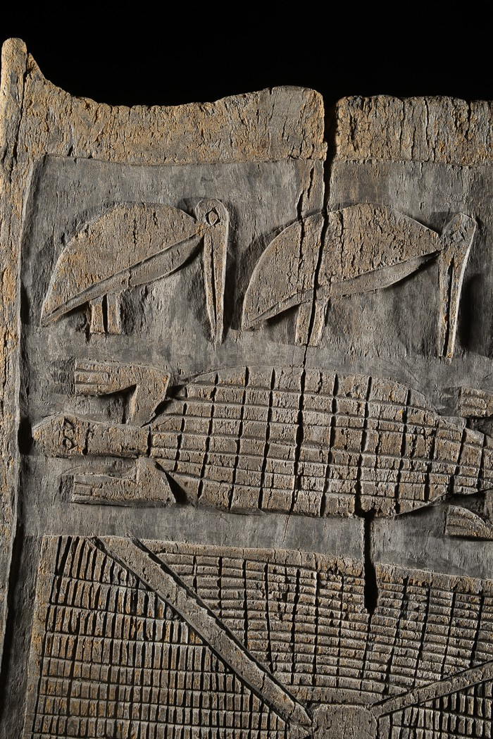 Porte de case sculptée ancienne - Senoufo - Côte d'Ivoire