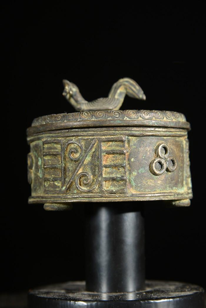 Boite pour le commerce de l'or - Ashanti - Ghana