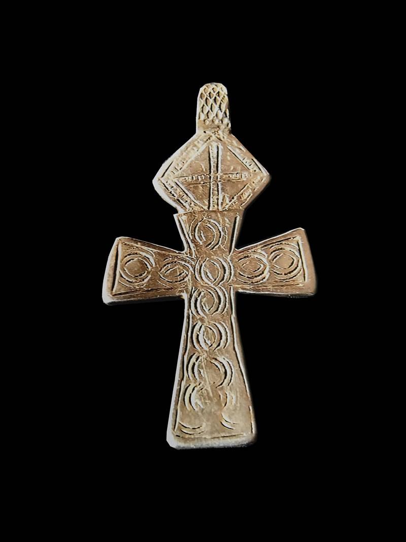 Croix pectorale Copte Maskal - Amahara - Ethiopie