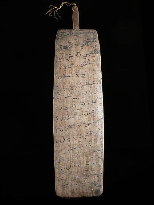 Planchette Coranique Alluha - Ethiopie - Amhara - Madrassa
