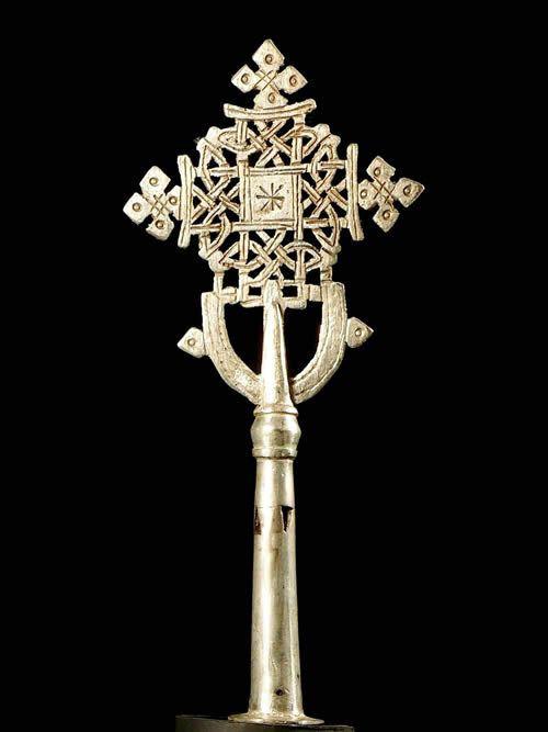 Croix processionnelle Copte Maskal 1 - Amahara - Ethiopie