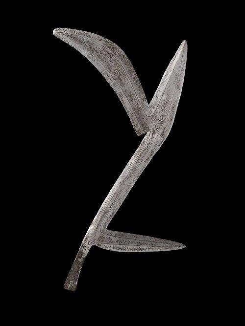 Couteau de Jet - Banda - RDC Zaire