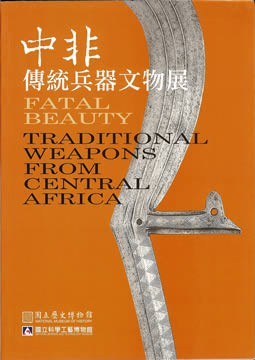 livre Fatal Beauty